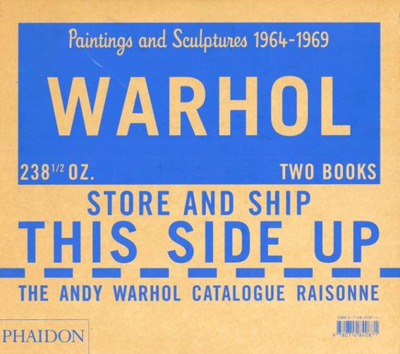 アンディ・ウォーホル カタログ・レゾネ The Andy Warhol Catalogue Paintings and Sculpture 2冊組/