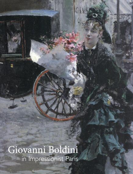 ジョヴァンニ・ボルディーニ Giovanni Boldini in Impressionist Paris/Sarah Lees Richard Kendall/Barbara Guidi寄稿