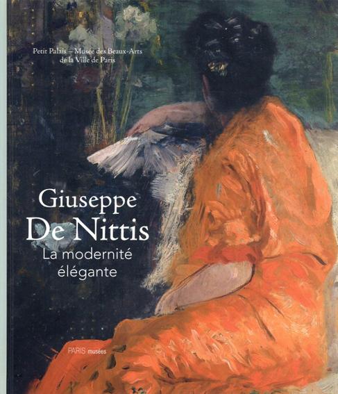 ジュゼッペ・デ・ニッティス Giuseppe de Nittis/Castellani Francesca