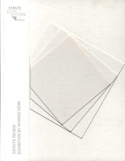 エスパス ルイ・ヴィトン東京 Infinite Renew: Exhibition by Mariko Mori/森万里子