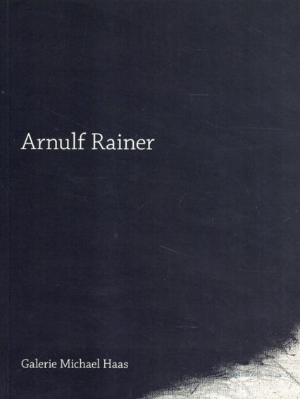 アーノルフ・ライナー Arnulf Rainer/
