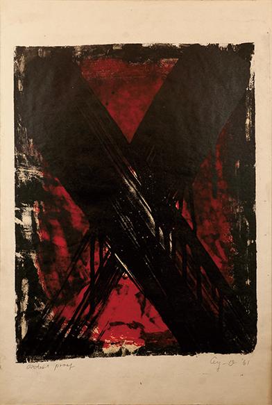 靉嘔版画「Xのシリーズ 7」/Ay-O