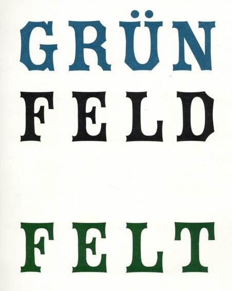 トーマス・グラントフェルド Grunfeld Felt/