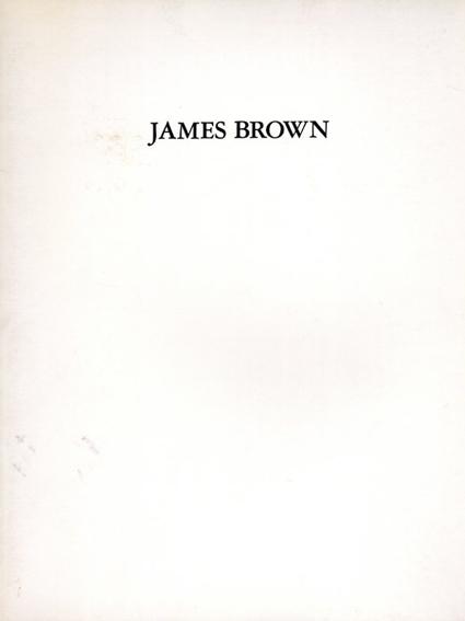 ジェームス・ブラウン版画展 James Brown: Prints/James Brown