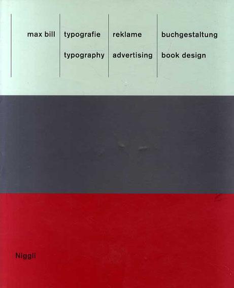 マックス・ビル Max Bill Typography Advertising Book Design/Max Bill