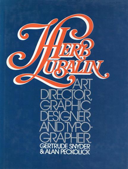 ハーブ・ルバーリン Herb Lubalin: Art Director,Graphic Designer and Typographer./Gertrude Snyder & Alan Peckolick編