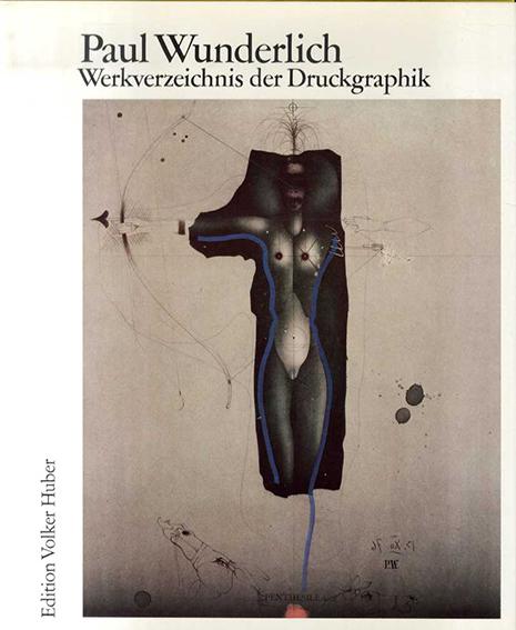 ポール・ヴンダーリッヒ 版画カタログ・レゾネ Paul Wunderlich: Werkverzeichnis der Druckgraphik 1948-1982/Carsten Riediger