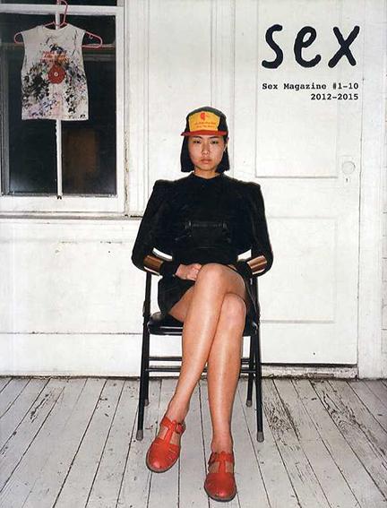 Sex Magazine #1-10 2012-2015/Asher Penn編 Jordan Wolfson/Veuns X/Maggie Lee/Korakrit Arunanondchai/Toby Feltwell/On Bacon Inde他