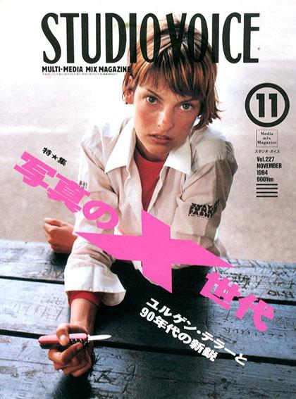 スタジオ・ボイス Studio Voice 1994.11 写真のX世代 ユルゲン・テラーと90年代の新鋭/インファス