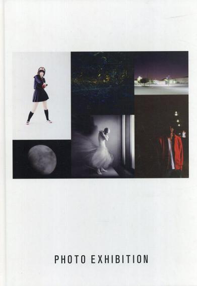 Photo Exhibition/