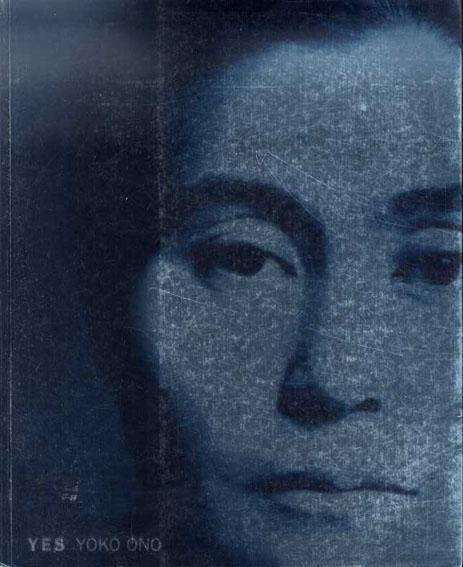 オノ・ヨーコ Yoko Ono: Yes/
