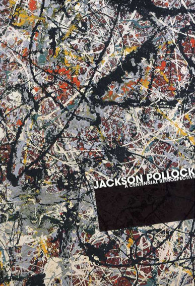 生誕100年 ジャクソン・ポロック展/愛知県美術館/東京国立近代美術館