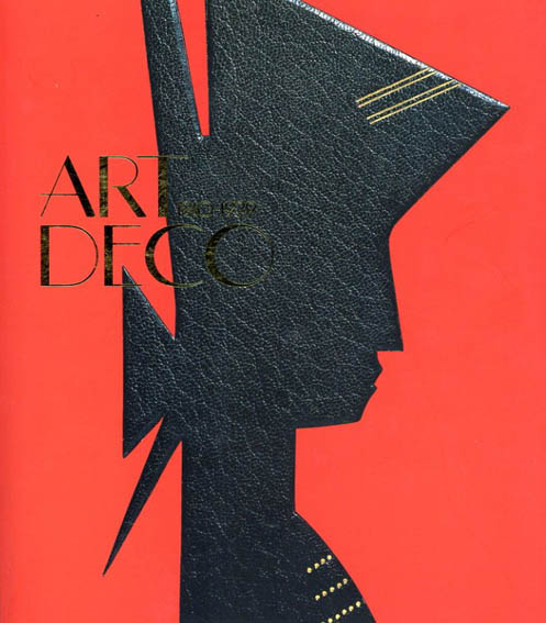 アール・デコ展 きらめくモダンの夢 Art Deco 1910-1939/東京都美術館他