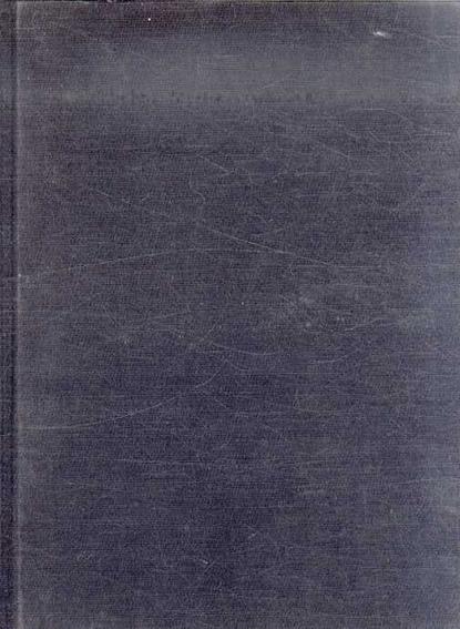 カール・ゲルストナー 色の形 視覚的要素の相互作用/カール・ゲルストナー 阿部公正訳