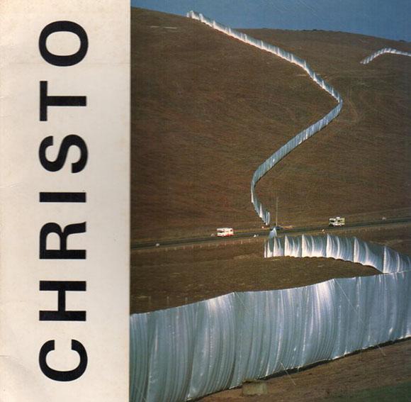 クリスト Christ/