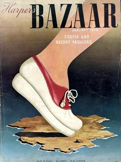 Harper's Bazaar Magazine :January 1939 Cruise and Resort Fashions/