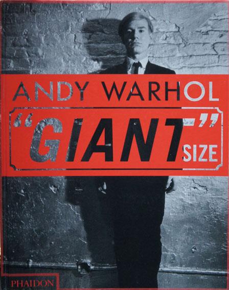 アンディ・ウォーホル Giant Size /Andy Warhol