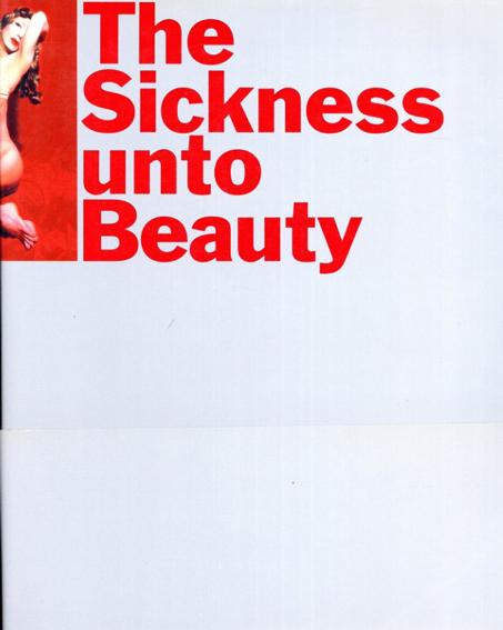 森村泰昌 美に至る病 女優になった私 The Sickness unto Beauty/