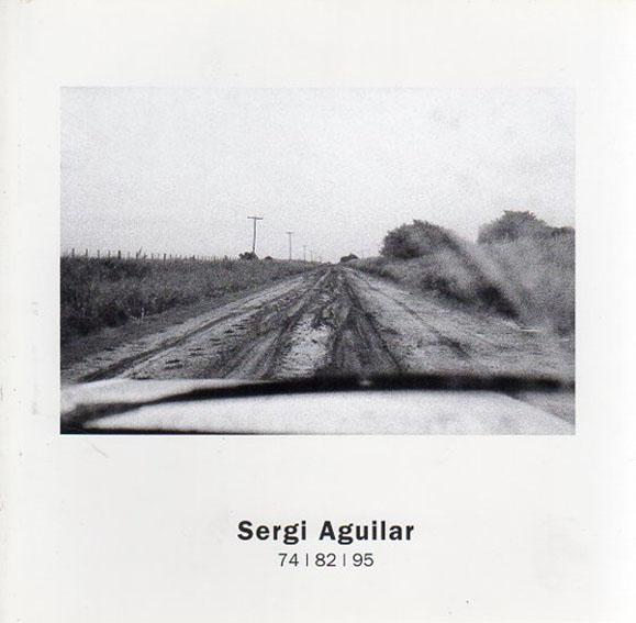 セルジ・アギラール Sergi Aguilar: 74 82 95/