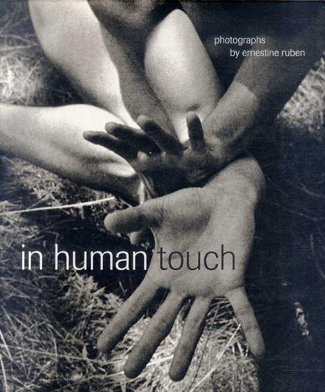アーネスティン・ルーベン写真集 Ernestine Ruben: In Human Touch/Ernestine Ruben写 Lyle Rexer/Serge Tisseron/James Christen Steward編
