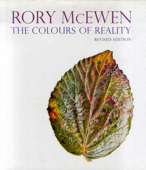 Rory McEwen: The Colours of Reality/Rory McEwen寄稿
