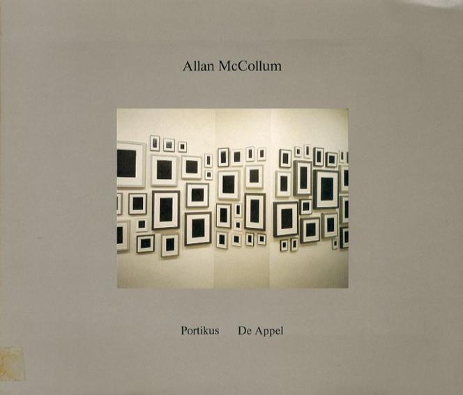 アラン・マコラム Allan McCollum/