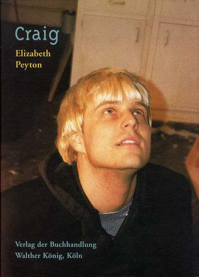 エリザベス・ペイトン Elizabeth Peyton: Craig/Elizabeth Peyton