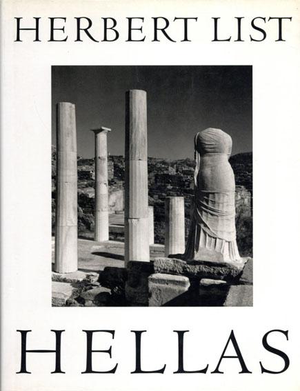 ハーバート・リスト写真集 Herbert List: Hellas/Herbert List