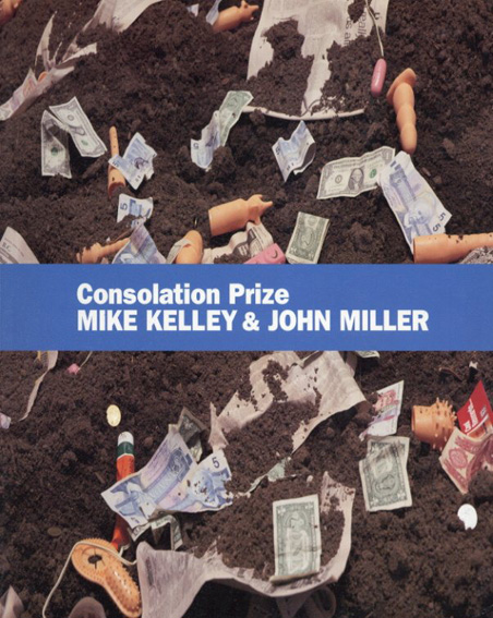 Consolation Prize: Mike Kelley and John Miller/マイク・ケリー/ジョン・ミラー