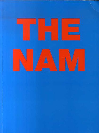 The Nam/フィオナ・バナー