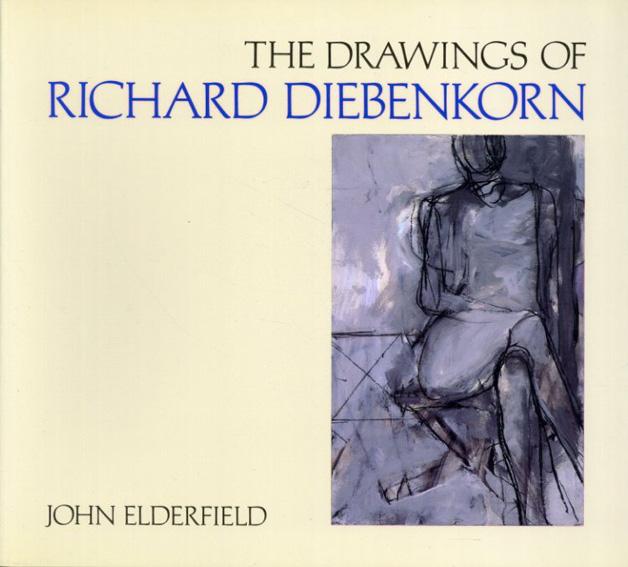 リチャード・ディーベンコーン The Drawings of Richard Diebenkorn/John Elderfield