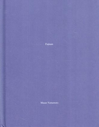 山本昌男 Masao Yamamoto: Fujisan(One Picture Book48)/山本昌男