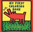 キース・へリング My First Coloring Book/Keith Haringのサムネール