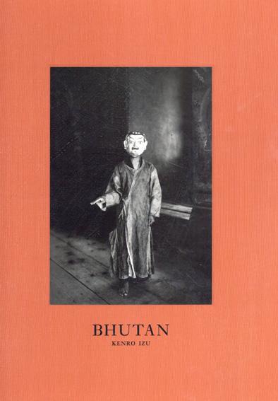 井津建郎写真集 Bhutan: Sacred Within/Kenro Izu