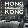エド・ヴァン・デル・エルスケン写真集 香港 Hong Kong/Ed Van Der Elskenのサムネール