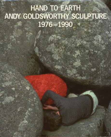 アンディー・ゴールズワージー Hand to Earth: Andy Goldsworthy Sculpture 1976-1990/Andy Goldsworthy