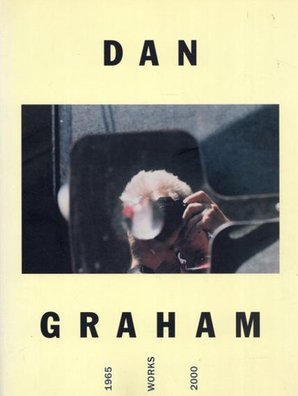 ダン・グラハム カタログレゾネ Dan Graham: Works 1965-2000/