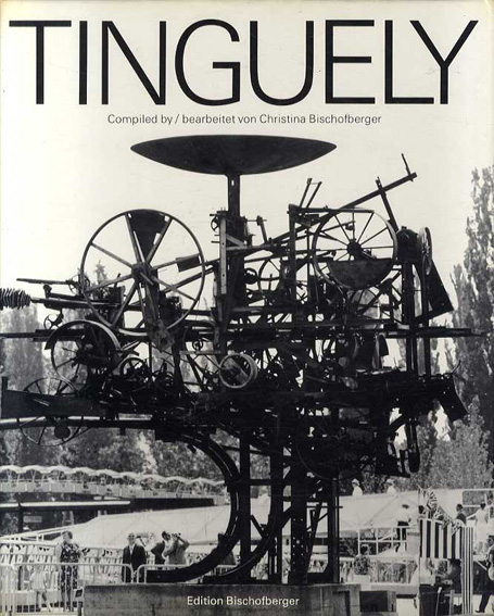 ジャン·ティンゲリー カタログ・レゾネ Tinguely: Catalogue Raisonne Volume1: Sculptures and Reliefs 1954-1968   /