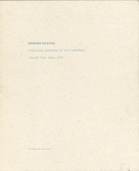 エドワード・ルシェ カタログ・レゾネ Edward Ruscha: Catalogue Raisonne of The Paintings 1958-1970/1971-1982 2冊/Edward Ruscha
