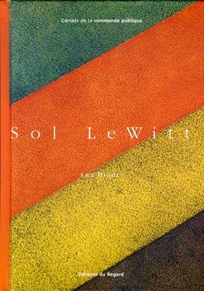 ソル・ルウィット Sol Lewitt/Ann Hindry