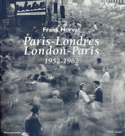 フランク・ホーヴァット Frank Horvat: Paris-Londres/Musee Carnavalet