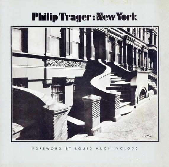 フィリップ・トラガー写真集 Philip Trager: New York/Louis Auchincloss