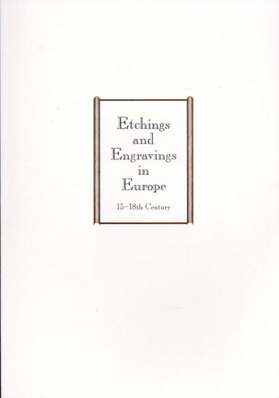 西洋の銅版画 15世紀-18世紀 Etchings And Engravings In Europe 15-18th Century/