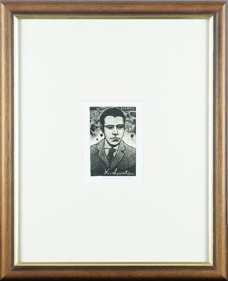 栗田政裕版画額「蔵書票 K. Saruta」/Masahiro Kurita