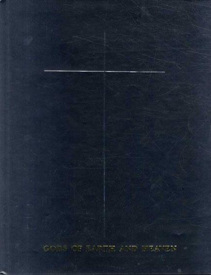 ジョエル=ピーター・ウィトキン写真集 Joel-Peter Witkin: Gods of Earth And Heaven/
