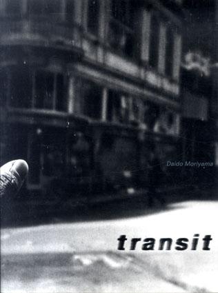 森山大道写真集 Daido Moriyama: Transit/森山大道