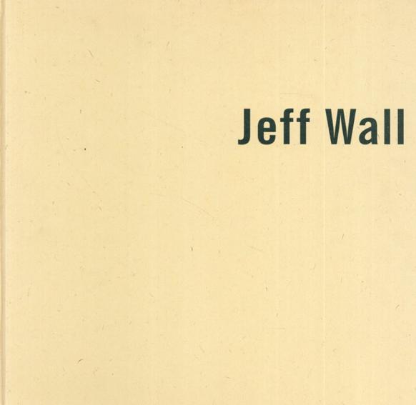 ジェフ・ウォール展 Jeff Wall /Kerry Brougher