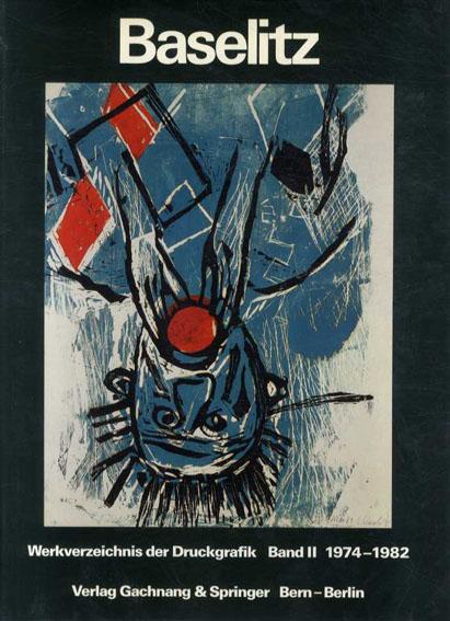 ゲオルグ・バゼリッツ 版画カタログ・レゾネ Baselitz: Peintre-Graveur Werkverzeichnis Der Druckgrafik Band 2 1974-1982/Jahn Fred
