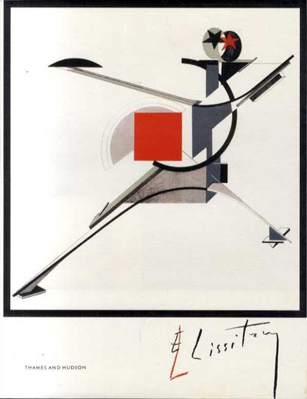 エル・リシツキー El Lissitzky: Life・Letters・Texts/Sophie Lissitzky-Kuppers編