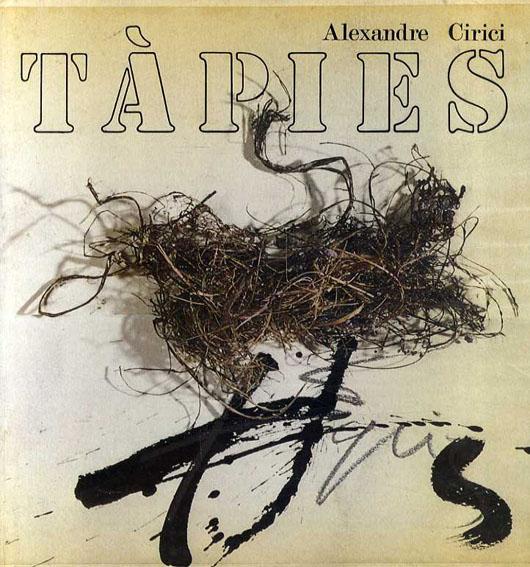 アントニ・タピエス Tapies: Witness of Silence/Alexandre Cirici